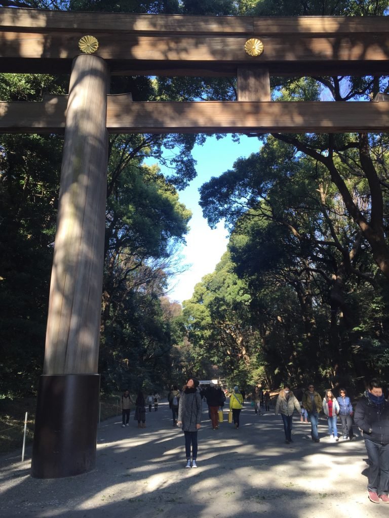 yoyogi park Tokió